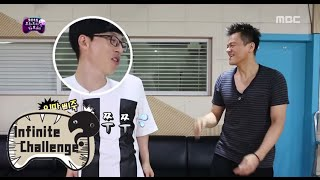[Infinite Challenge] 무한도전 - JYP passionate dance lessons for jaeseok! 20150801
