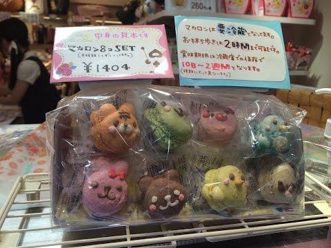 Sweet Surprises: Tokyo Station Macarons