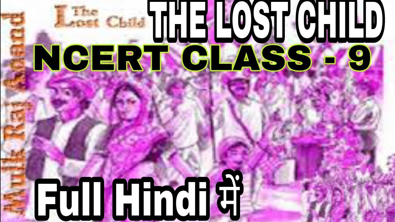The Lost Child FULL (हिन्दी में)explained|| NCERT class 9 (MOMENTS) story