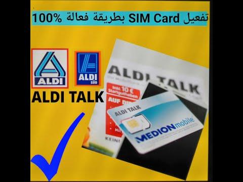 تفعيل-sim-card-aldi/الدي-بطريقة-فعالة-%100