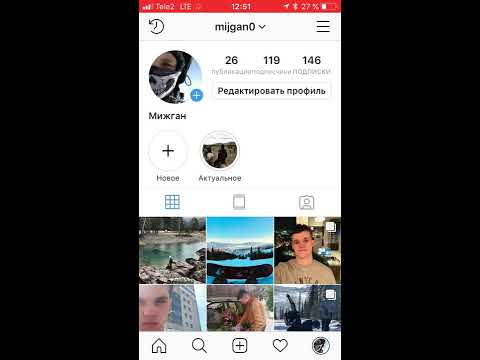 Как выйти из Instagram если сохранил аккаунт