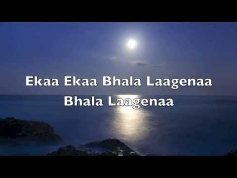 Nida Bharaa Raate (Oriya Lyrics)