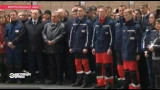 Протесты в Белоруссии - Боевики из Украины в Белоруссии - Азов