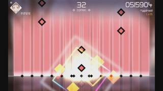 Video [VOEZ] Yggdrasil (Special) download MP3, 3GP, MP4, WEBM, AVI, FLV April 2018
