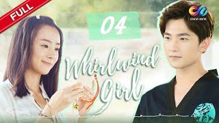 Whirlwind Girl EP4 | Yang Yang【ENG SUB】Chinese tendy drama | idol drama
