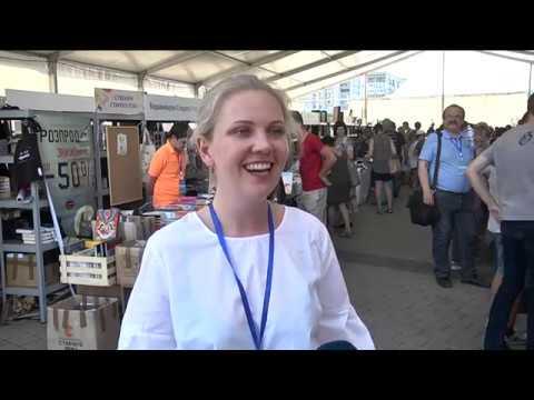 9-channel.com: Другий масштабний книжковий форум Book Space відбувся у Дніпрі