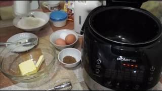 Домашние видео рецепты -  кофейный кекс в мультиварке