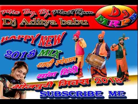 Jahiya tu Kunwar Rahlu bhakti 2018 mix DJ Aditya Babu Hi tech Online  Technical mastram 3