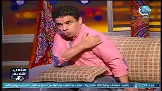 ملعب الشريف | خالد الغندور يوضح حقيقة إصابة محمد صلاح والمشاركة في كأس العالم