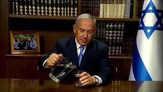PM Benjamin Netanyahu, From YouTubeVideos