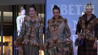 Сезон модных показов открылся в ТРЦ «Фантастика» 18 марта