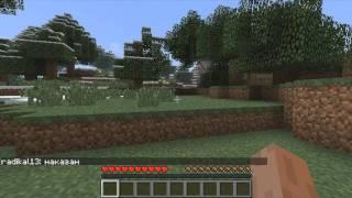 Как начать играть в MineCraft по сети [1] - Обучение, начало.