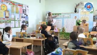 Видеофрагмент урока русского языка в 1Б классе по теме: