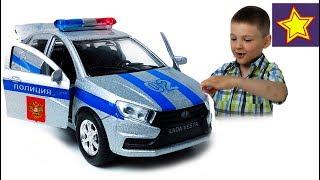 Машинки Полицейские Лада Веста Распаковка машинки Kids toys video