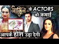 NAAGIN 3 : Per DAY Salary of All the Actors