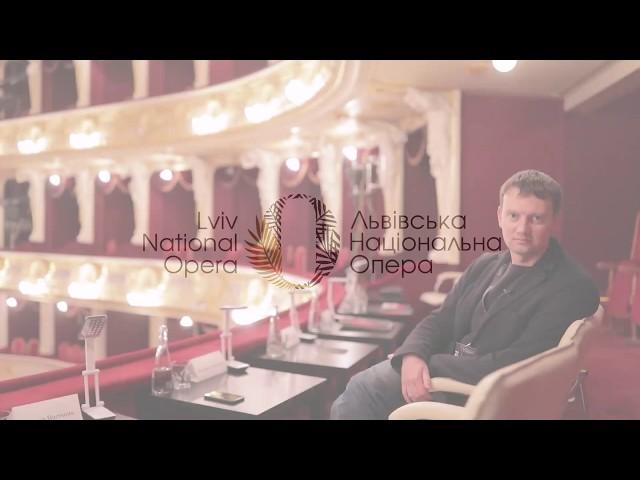 V Міжнародний конкурс оперних співаків імені Соломії Крушельницької.