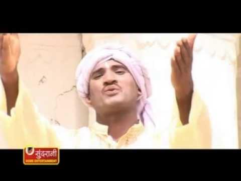 Ka Maar Saktew Re - Bodsara Guru Balakdas Ke Itihaas - Manoj Aadil  - Chhattisgarhi Panthi Song
