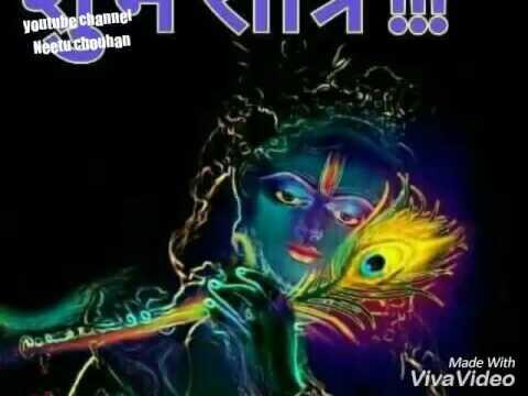 Good Night Song For Krishna Watsapp Status Krishna Night Song