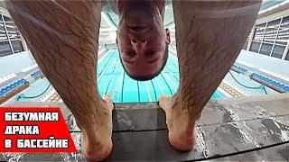 БОЙЦЫ УПАЛИ С ОГРОМНОЙ ВЫШКИ | Парные прыжки