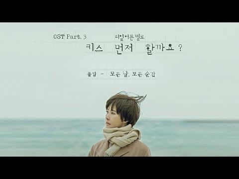Korean Ballad 2019 - Korean Love Song 2019 Playlist (Kpop Ballad)