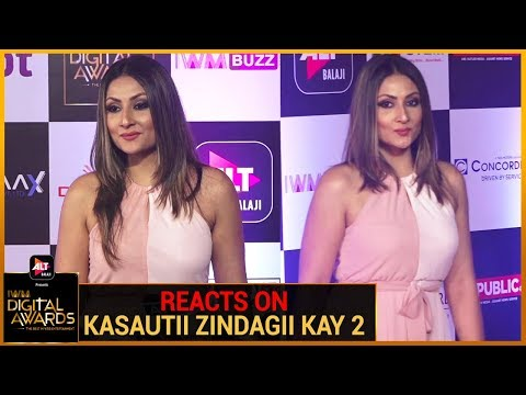 Urvashi Dholakia REACTS On Kasauti Zindagi Kay 2