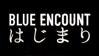 BLUE ENCOUNT「はじまり」 第94回全国高校サッカー選手権大会 応援歌 ▽B...