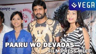 Paaru WO Devadas Film Press Meet