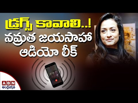 Exclusive Chat Leak: Mahesh Babu Wife Namratha Whatsapp Chatting With Jaya Saha Goes Viral | ABN from YouTube · Duration:  5 minutes 27 seconds