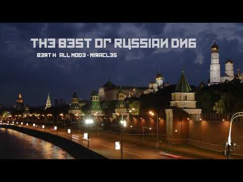 Russian Dnb : Лучший из России Dnb