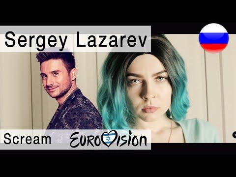 Sergey Lazarev – Scream на русском (Russia Eurovision 2019)