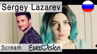 Sergey Lazarev – Scream на русском (Russia eurovision 2019)