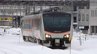 JR東日本 HB-E300系 観光列車 リゾートあすなろ 青森駅