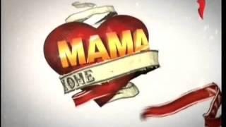 """Реалити-Шоу """"Мама в Законе, когда мама уснула ;)"""", Выпуск 40 (от 26.11.2011)"""