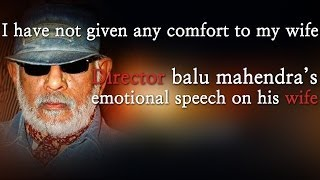 redpix  24x7 salute the grand master of Tamil Cinema - Balu