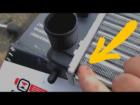 Отличия подделки от оригинала. Радиатор ВАЗ 2110.  АВТОпрактик