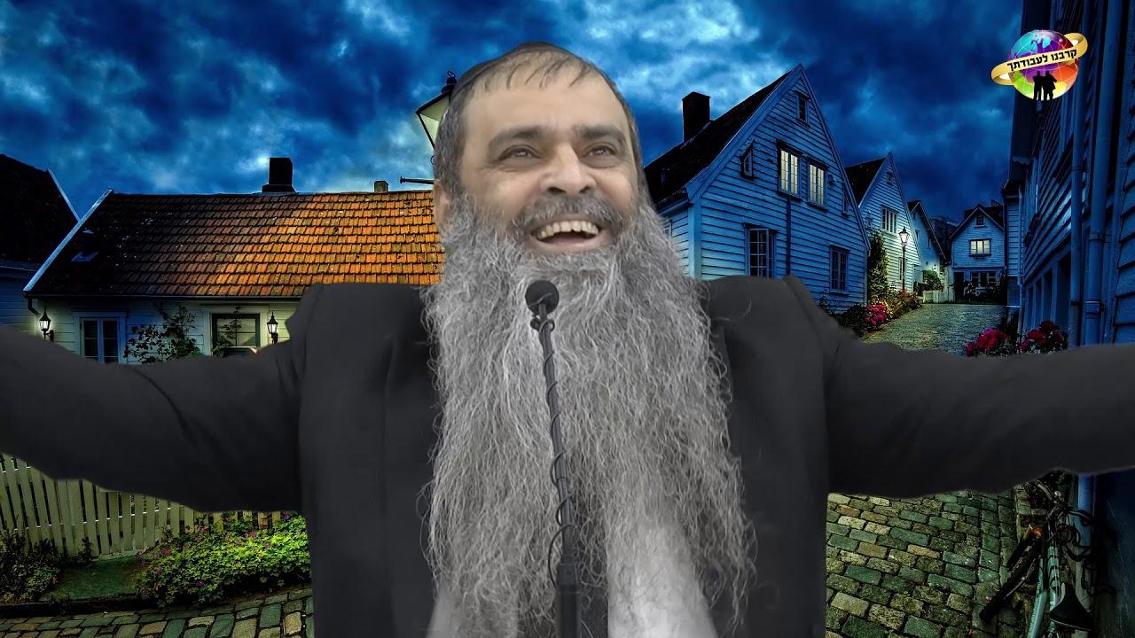 הרב רפאל זר HD | האם באמת כדאי לעבוד כל כך קשה בשביל לקנות בית?!