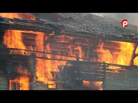 Пожар в Вологде 2019.09.08