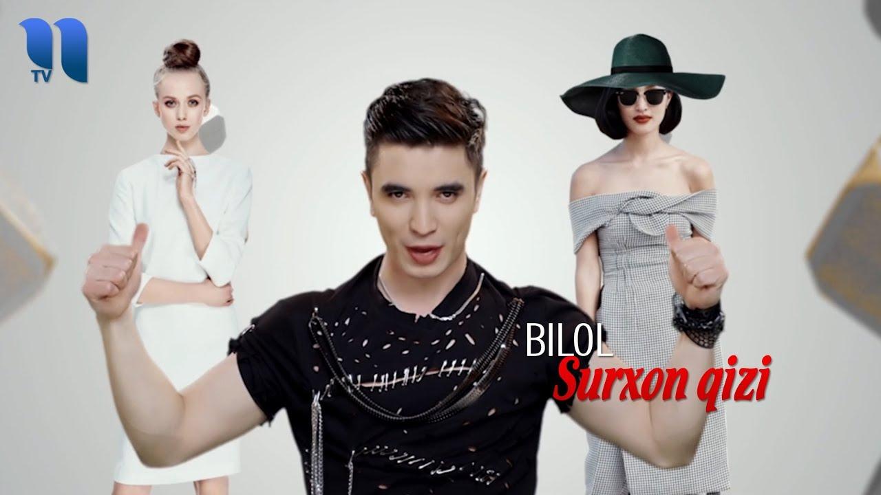Bilol - Surxon qizi | Билол - Сурхон кизи