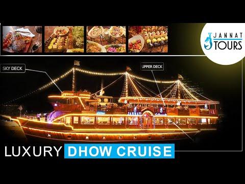 Dhow cruise Dubai dinner marina UAE 2021 ||Jannat travel & tourism|| Jannat Afridi | Jannat group