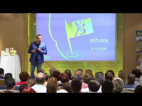 Εκδήλωση XS Sports Nutrition 29-9-17. Scott Coon - ευκαιρίες ανάπτυξης για την επιχείρησή σας