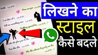 Btaya Hai Jinko Aapko Apne Whatsapp - BerkshireRegion