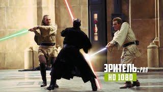 «Звездные войны: Эпизод I – Скрытая угроза» – дублированный трейлер (HD)