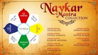 Navkar Mantra in Different Voices : Anup Jalota - Ravindra Jain