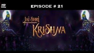 Jai Shri Krishna - 18th August 2008 - जय श्री कृष्णा - Full Episode