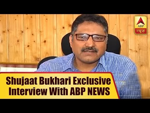 When Journalist Shujaat Bukhari Spoke To ABP NEWS And Talked About Kashmir Problems | ABP News