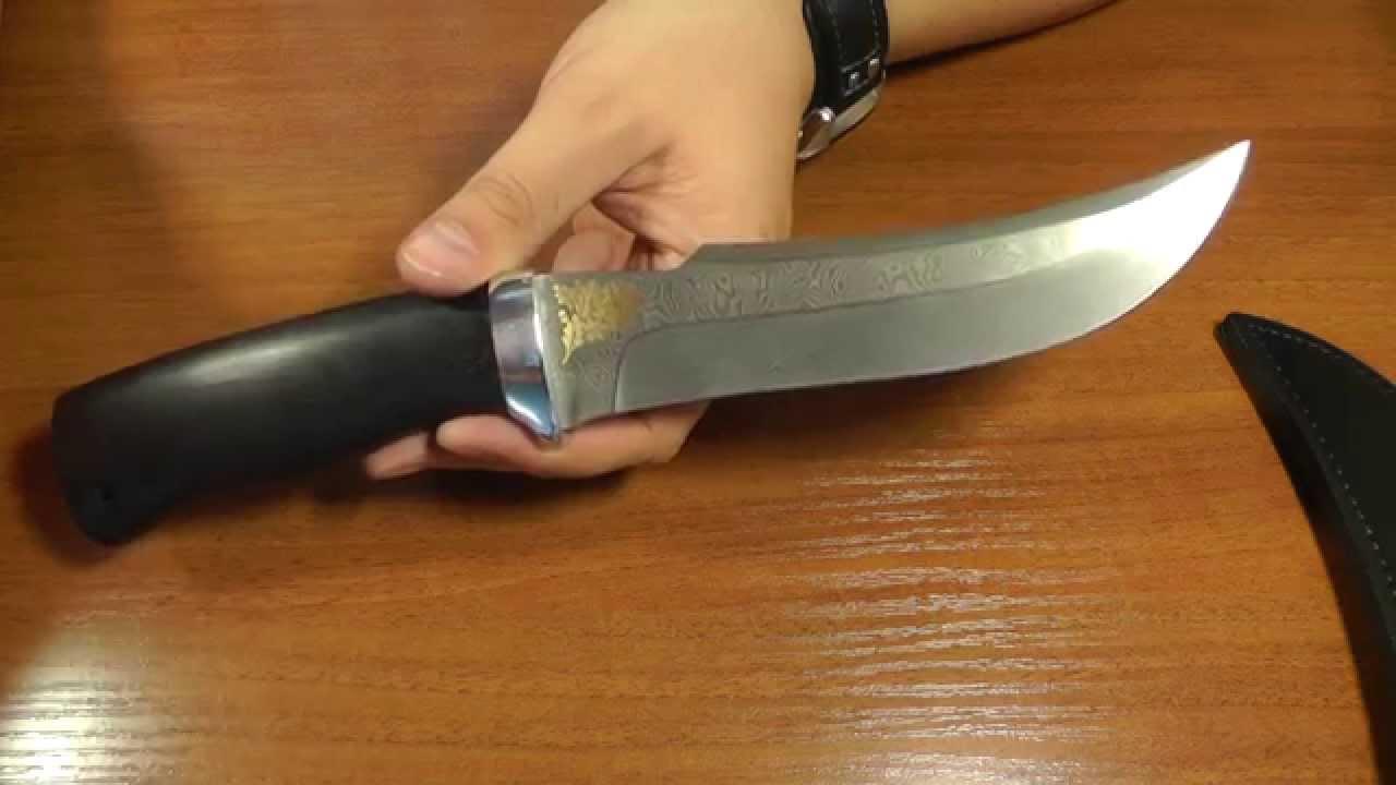 Ножи из златоуста от производителя. На нашем сайте вы можете купить кованные ножи из булатной стали отличного качества от производителя кузнеца сергея баранова. Ножи на любой вкус: для охоты,рыбалки,туризма, а так же подарочные и кухонные ножи и наборы. Магазин по адресу: г. Златоуст.