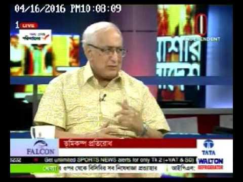 ITV Ashar Bangladesh Part 1 16 04 2016