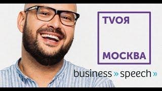 Смотреть видео Никита Непряхин на проекте TVоя Москва онлайн