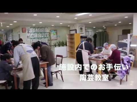 札幌 市 社会 福祉 協議 会 事業所の概要 社会福祉法人札幌市社会福祉協議会