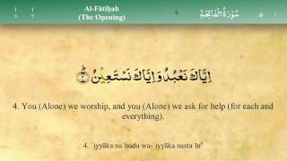 1 сура Аль Фатиха,Открывающая читает Мишари Рашид алафаси Прекрасное чтение суры из корана HD